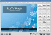 RusTV Player - анонс