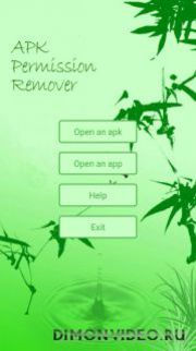 APK Permission Remover (Pro) - анонс