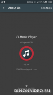 Pi music player - анонс