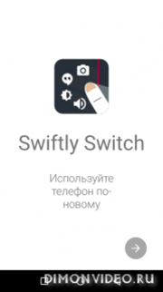 Swiftly Switch - Pro - анонс