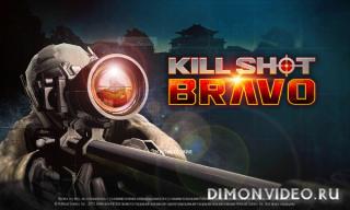 Kill Shot Bravo 6.3