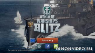 World of Warships Blitz 1.10.1