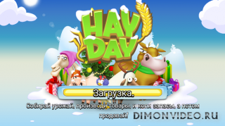 Hay Day 1_35_116-googlePlay