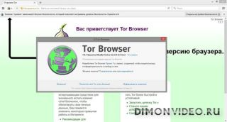 Tor Browser Bundle 7.0.1 Final