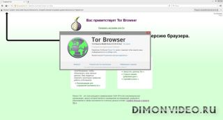 Tor Browser Bundle 7.0.5 Final