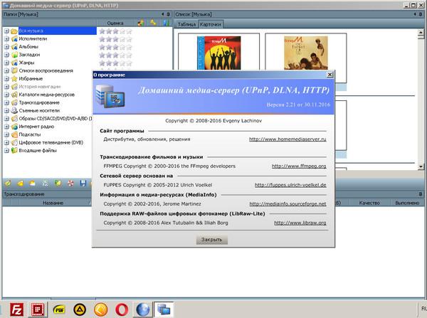 обменник видео файлов