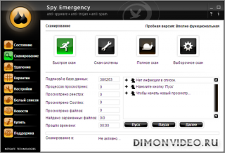 Spy Emergency 24.0.560.0