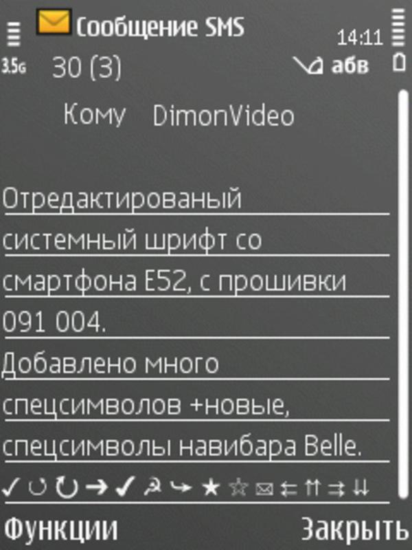 Шрифт nokia sans s60