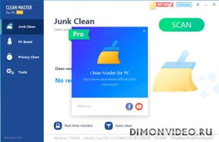 Clean Master for PC 6.0