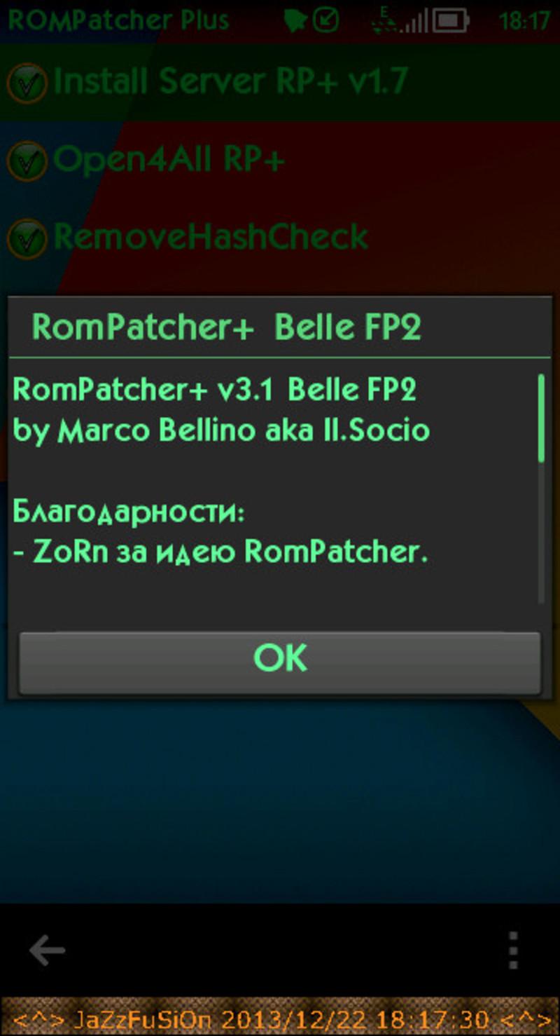 Patchzer 3 2a sexual film